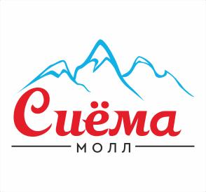 siyoma-moll